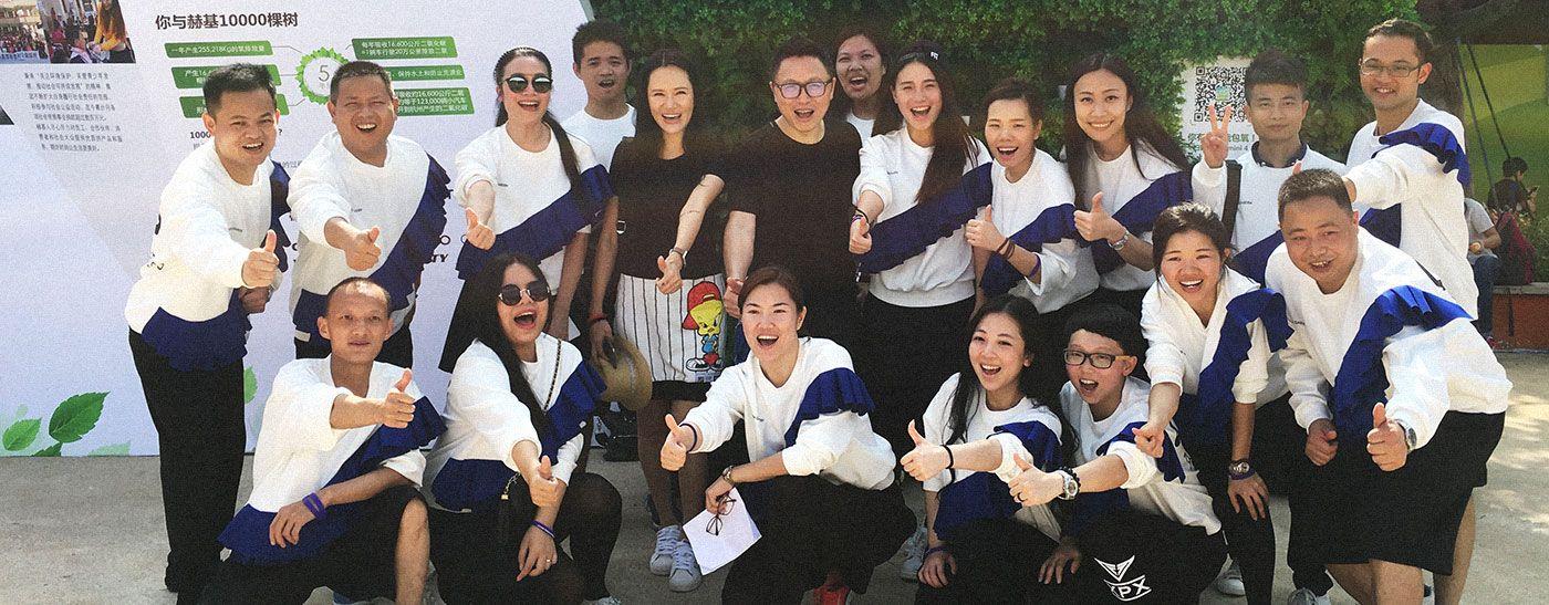 2015赫基集團攜手中國綠化基金會啟動〝萬株綠色林〞計劃