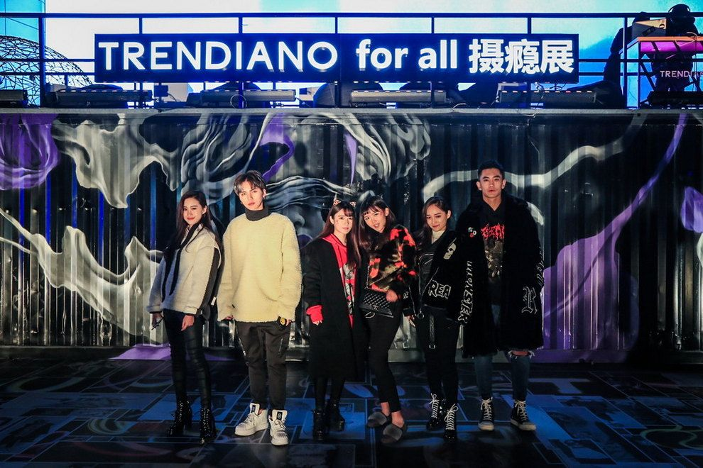 TRENDIANO for All 攝癮展暨 Ghost Collection 限量首發會