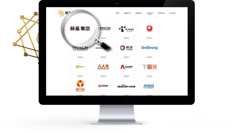 赫基集團加入陽光誠信聯盟,共建誠信商業環境