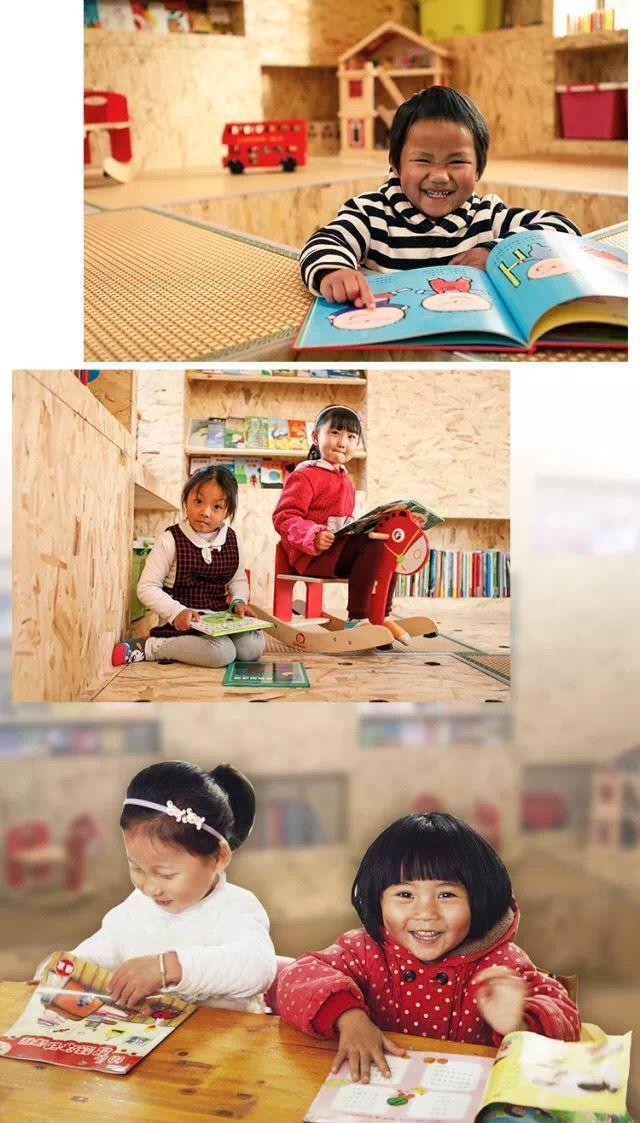 新一座赫基陽光童趣園落成,助力孩子夢想發芽