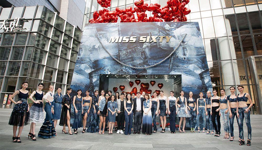 MISS SIXTY 5月POP UP STORE登陸太古匯:魅力丹寧,驚喜連連